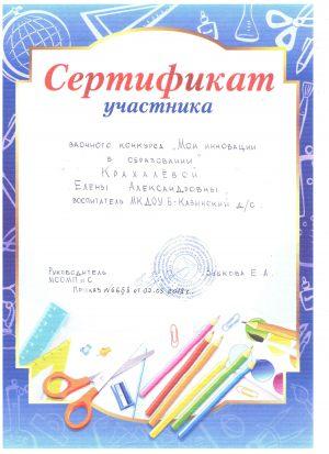 img389-min